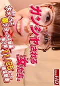 Gachinco – gachi925 – Shion,Namie,Ichika