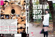 [LAD 006] Sayaka Sendou   Afterschool Anal Sex (583MB MKV x264)