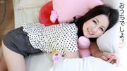 Caribbeancom 081612-103 In My Room... Ayumi Iwasa