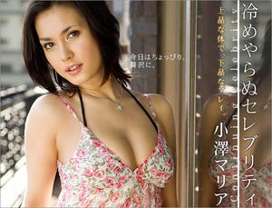 1pondo   Drama Collection   090412 420   Maria Ozawa
