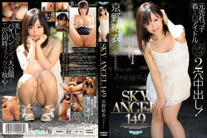 SKY-243: Sky Angel Vol.149-Yui Kyouno [DVD-ISO]