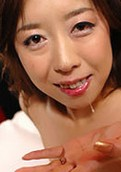 Aquarium.tv no 3894 - Natsuko